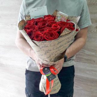 25 красных роз Эксплоуэр