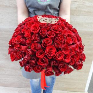 dsc02773 324x324 - Доставка цветов в Челябинске