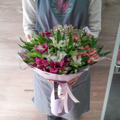Альстромерии розовый микс