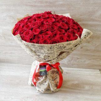 101 krasnaya roza 2 324x324 - Доставка цветов в Челябинске