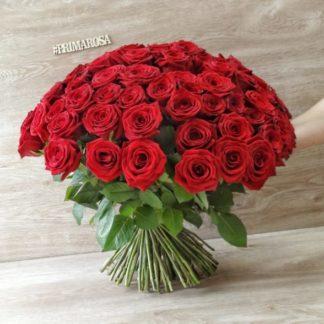 101rosa 324x324 - Доставка цветов в Челябинске