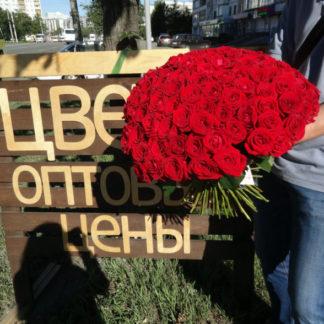 101 роза! Купить 101 розу в Челябинске доставка
