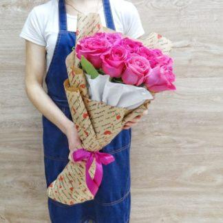 15 rozovyh roz pink flojd 12 324x324 - Доставка цветов в Челябинске