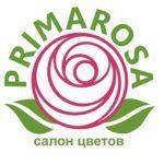 primarosa logo 3 kopija 150x150 - Шар фольгированный в форме Звезды розовый