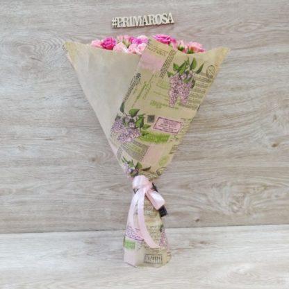 Букет из кустовых роз микс №2