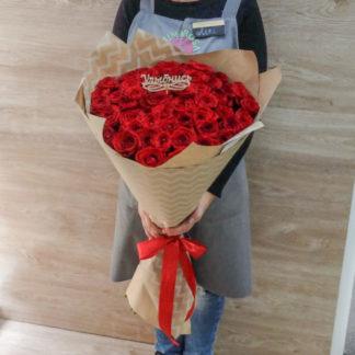 dsc03215 324x324 - Доставка цветов в Челябинске
